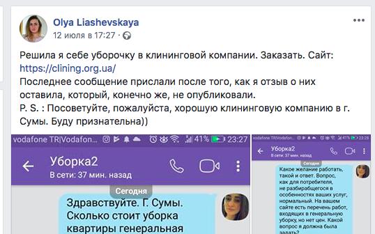 snymok-ekrana-2018-07-14-v-01-22-12