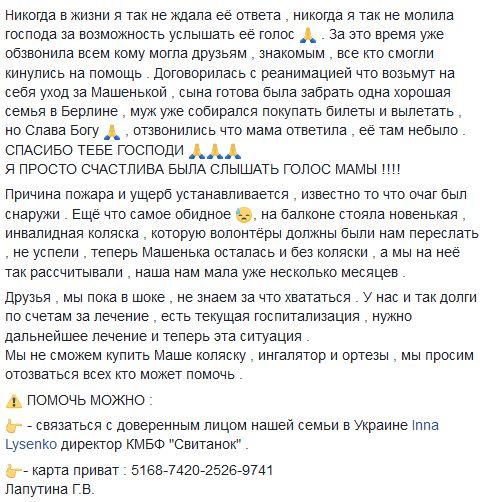 snimok-2-3-jpg-pagespeed-ce-lpnh7tk7zl