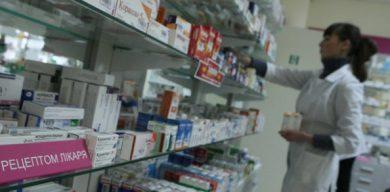 Бесплатные лекарства в Сумах. Как уменьшить расходы на лекарства?