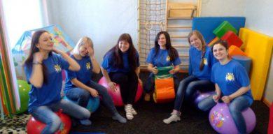 Cемья из Донецка открыла в Сумах реабилитационный центр