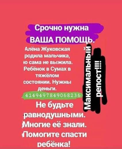 43732116_161725821428320_7888513634530230272_n