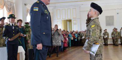 Державна прикордонна служба бере під опіку Кадетський корпус