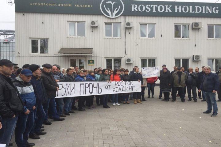 rostok-holding-96944
