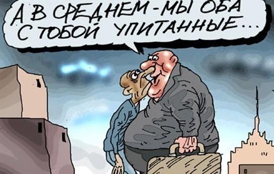 srednyaya_zarplata_v_volgodonske_ravna_24_800_rubl
