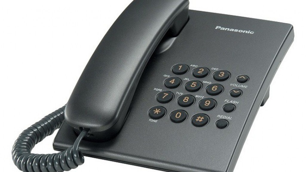 statsyonar-telefon