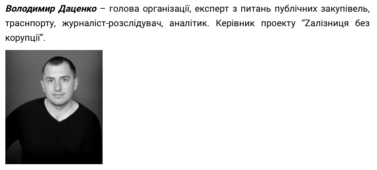 snymok-ekrana-2018-11-21-v-21-06-29