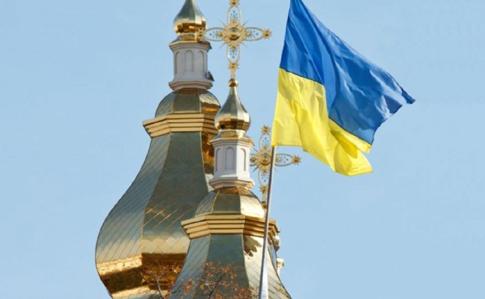 """Результат пошуку зображень за запитом """"Свято наближається. Коли в Україні з'явиться самостійна Церква"""""""