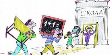 Батьки школярів: Якби всі відмовилися здавати кошти, мери і чиновники посивіли б від горя