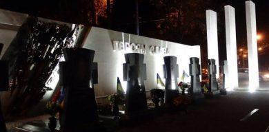У Сумах не довели італійське походження світильників на Меморіалі АТО