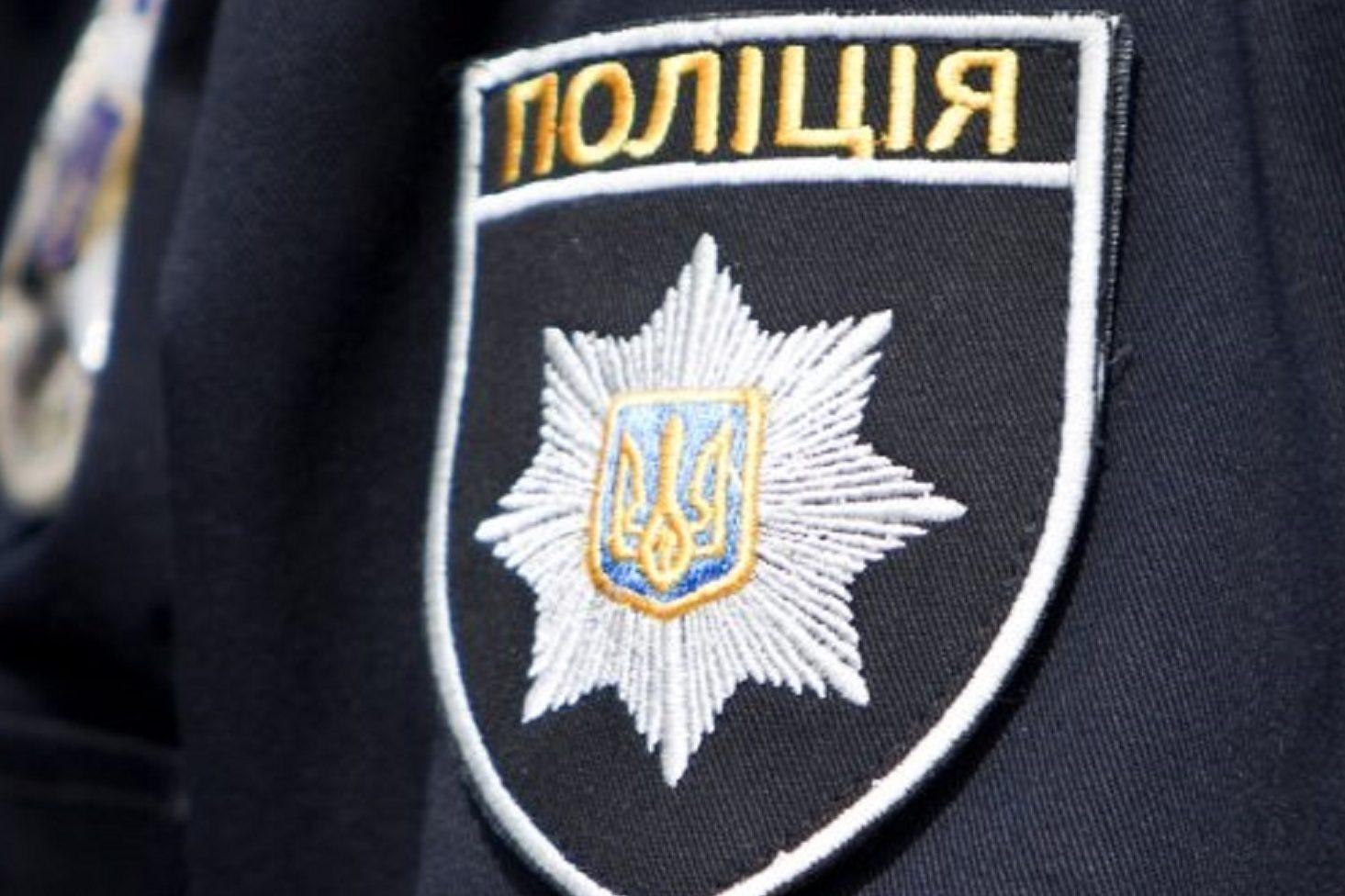 politsiya-shevron-unian-e1478248694125