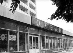 Об истории легендарного советского магазина в Сумах