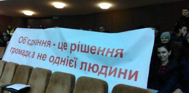 На сесії міськради мешканці Битицької громади протестують проти приєднання до Сум