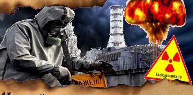 Партія «Відродження» вимагає розглянути законопроект про повернення соцгарантій чорнобильцям