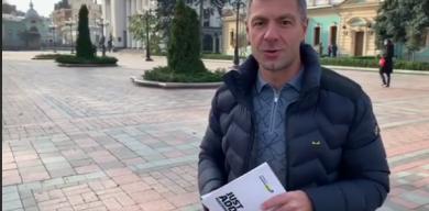 В'ячеслав Бершов про Юрія Чмиря: «Не обов'язково бути політиком, щоб допомагати своїй країні»