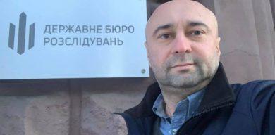 Бурбика написав заяву до ДБР про вчинення злочину губернатором Сумщини Хомою