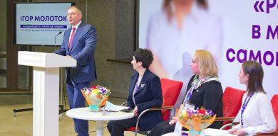 На Сумщині відбулася Всеукраїнська конференція «Роль жінки в місцевому самоврядуванні»