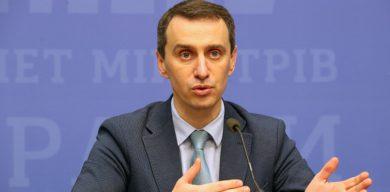 """МОЗ готує подання про скасування у Сумській області """"червоної"""" зони"""