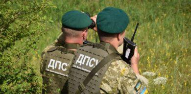 До нападу на прикордонників у Сумській області причетні співробітники СБУ. Їх відсторонили від роботи